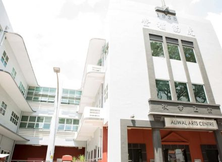 Aliwal Arts Centre – Where the Old and New Sit Side-by-Side
