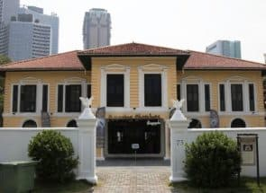 Amazing Chambers Singapura