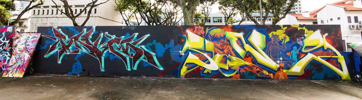 Wall Mural at Sultan Village