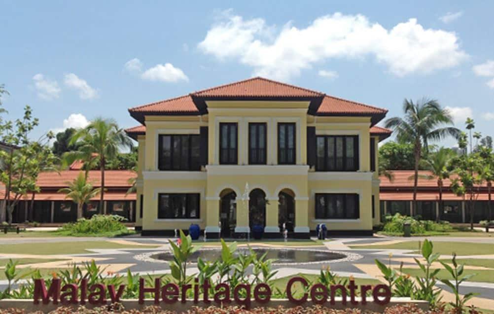 malay-heritage-center exterior