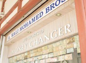 A.Wali Mohamed Bros Money Changer