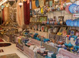 Amin Carpets
