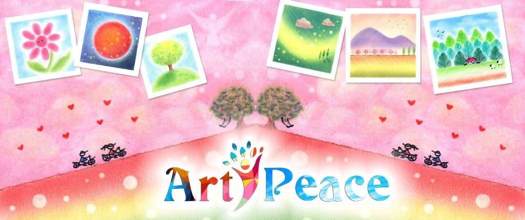 Art Peace