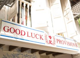 Good Luck Provisions