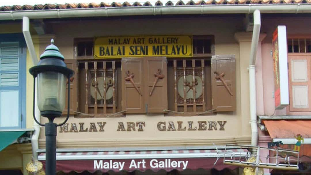Malay Art Gallery