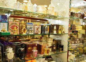 Aljunied Fragrance