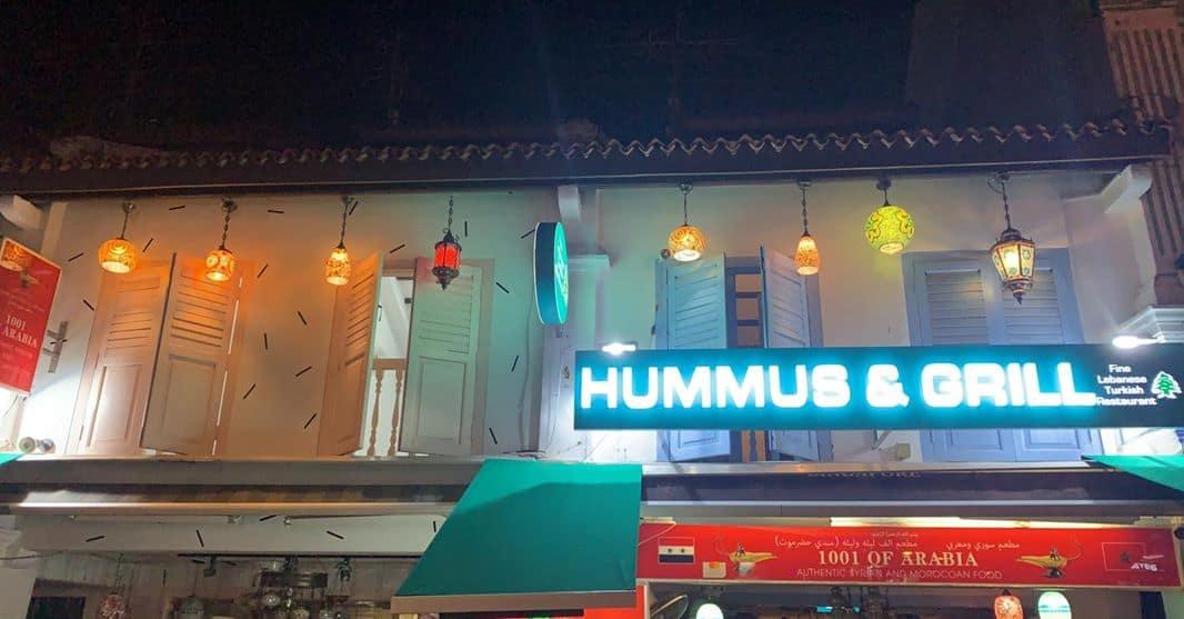 Hummus_Grill