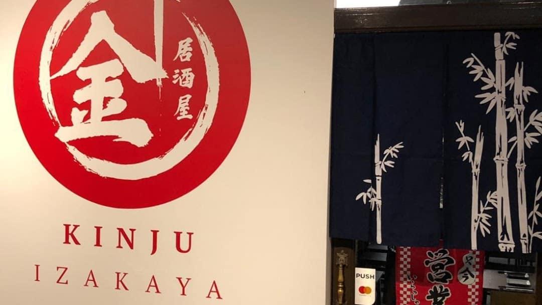 Kinju Izakaya